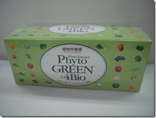 フィトグリーン