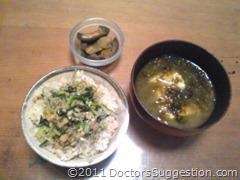 ある日の夕ご飯(奄美世のごはん#004-2)