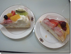 NEC_0211 cake