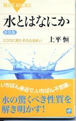 21ー1(水)