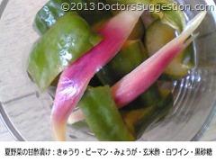 夏野菜の甘酢漬け by 古田朋子『奄美世のごはん』(DoctorsSuggestion.com)