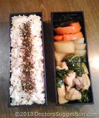 鶏の炒め煮弁当(奄美世のごはん by古田朋子)| ドクターズ・サジェスチョン