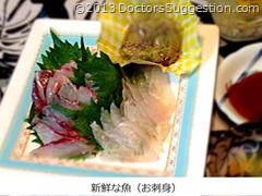 お刺身(奄美世のごはん by 古田朋子)|DoctorsSuggestion.com