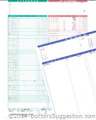 血液検査貧血データ14.7(奄美世のごはん by 古田朋子)| Doctors' Suggestion