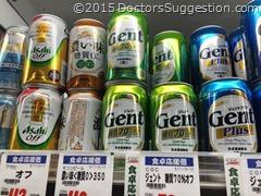 糖質オフアルコール|奄美世のごはん by 古田朋子(Doctors' Suggestion)